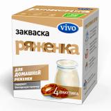 Закваска VIVO РЯЖЕНКА (4 пакетика)