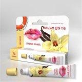 Бальзам для губ: Сладкая ваниль, 15 мл