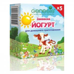 Закваска ЙОГУРТ (упаковка - 5 пакетиков)