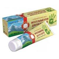 Крем для рук питательный с мумие и прополисом