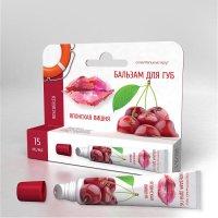 Бальзам для губ  Японская вишня, 15мл